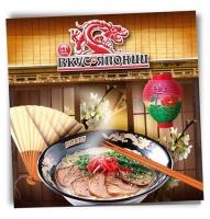 Эскиз обложки журнала «Вкус Японии»