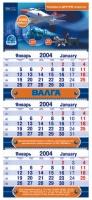 Квартальный календарь «Валга»