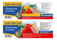 Упаковка для сети магазинов «Патерсон»