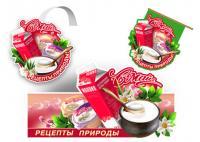 p.o.s. Молочный комбинат «Смайл»
