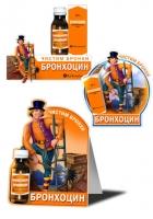 p.o.s. Фармкомпания «Балканфарма»