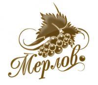 Логотип для линейки сортовых вин «Мерлов»
