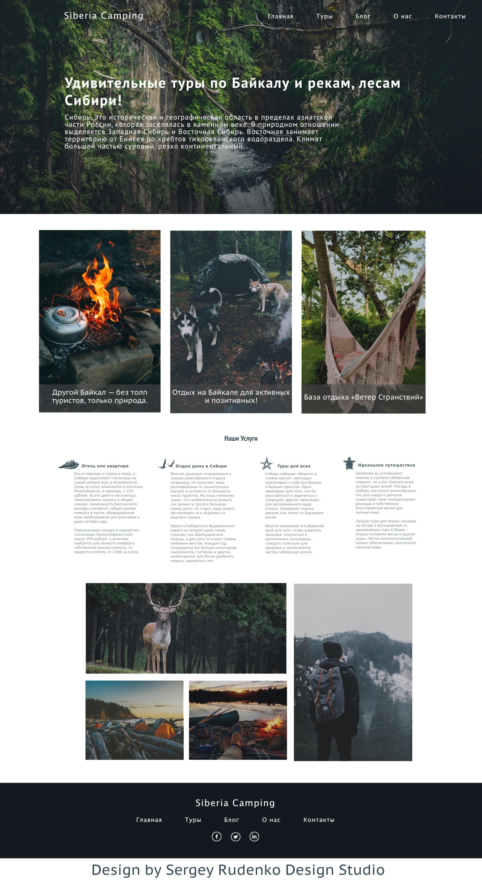 Разработать уникальный дизайн Сайта фото f_339598ad656bff45.jpg