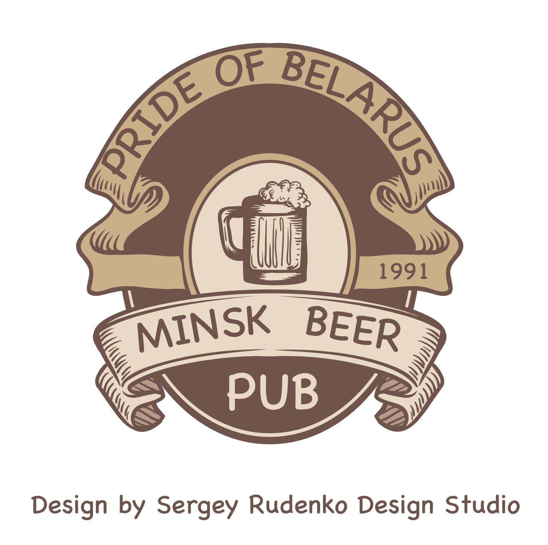 Логотип для пивоварни фото f_6035985adf67c84d.jpg