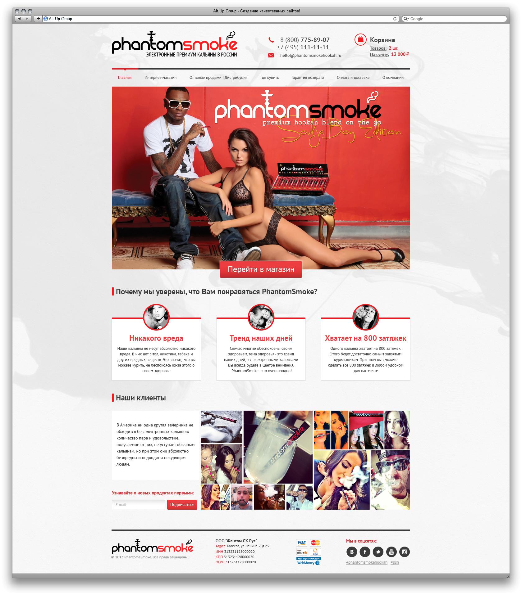 Разработка интернет магазина на 1С-Битрикс
