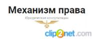 Mehanizmprava.ru