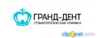 Grand-dent72.ru