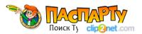 Paspartur.ru
