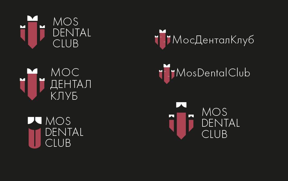 Разработка логотипа стоматологического медицинского центра фото f_0435e4bc21e00f11.jpg