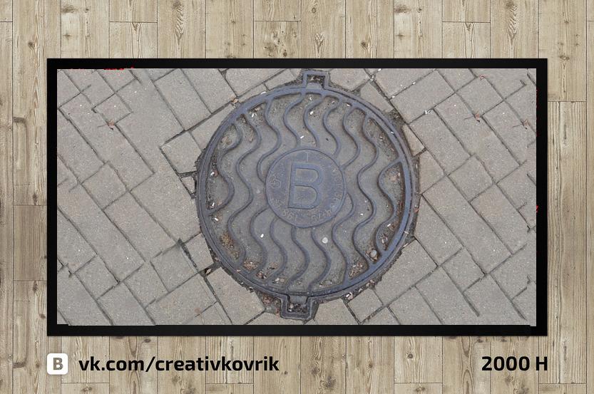 Сделать дизайн приддверного коврика фото f_164558ef00b0c59b.jpg