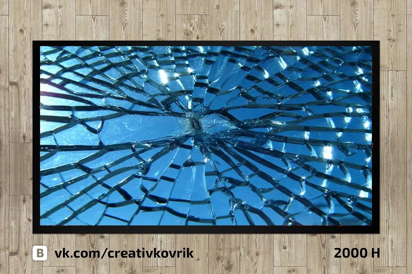 Сделать дизайн приддверного коврика фото f_262558eefb3d7bb5.jpg