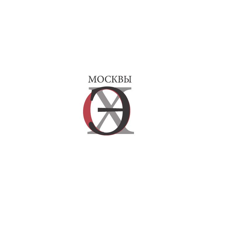 Дизайн логотипа р/с Эхо Москвы. фото f_3095627afd1e2f47.jpg