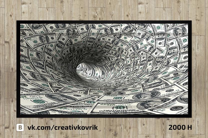 Сделать дизайн приддверного коврика фото f_437558ef0a117377.jpg