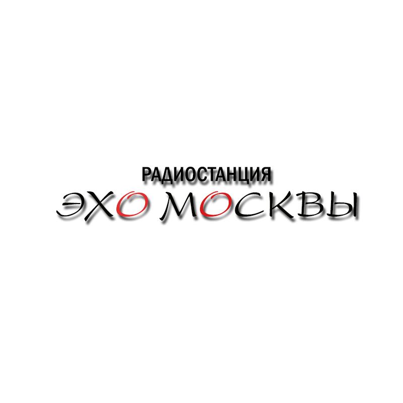 Дизайн логотипа р/с Эхо Москвы. фото f_4485627a9e45cec0.jpg