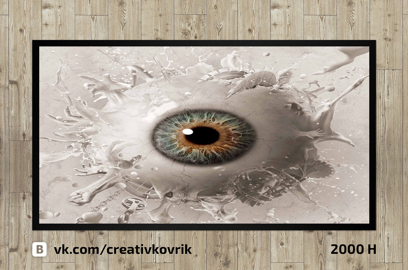 Сделать дизайн приддверного коврика фото f_633558ef343d9d83.jpg