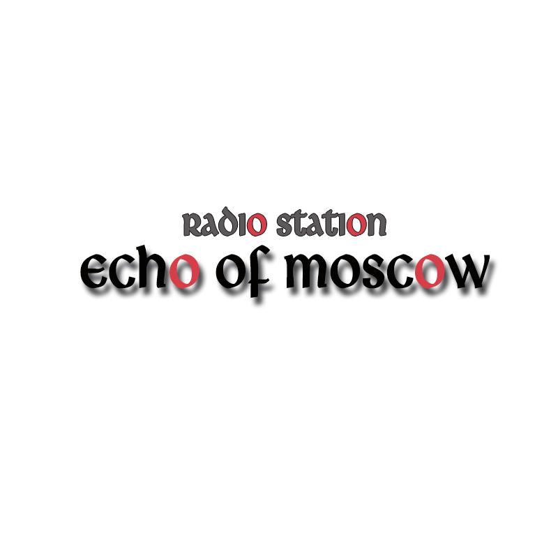Дизайн логотипа р/с Эхо Москвы. фото f_8265627adf2dad4b.jpg