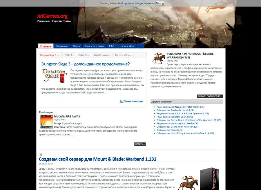 Игровой портал | JetGames