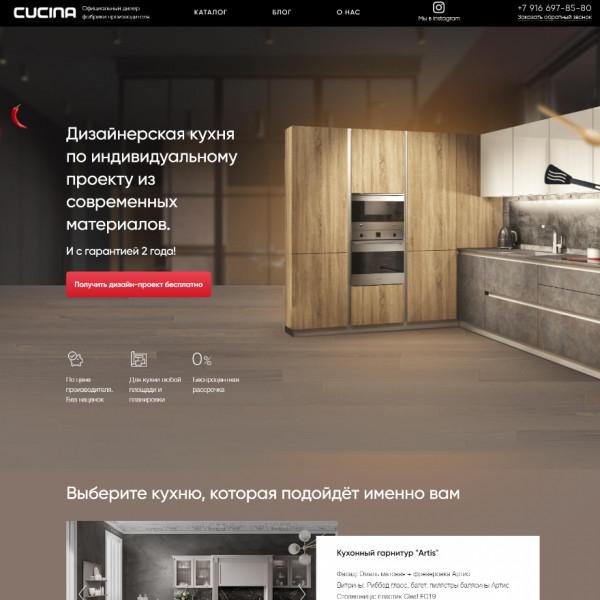 """""""Simple-kuhni"""" - Официальный дилер фабрики производителя"""