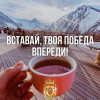 ruslan821