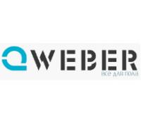www.qweber.ru