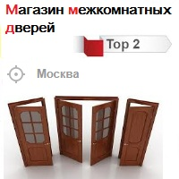Интернет-магазин дверей в Москве