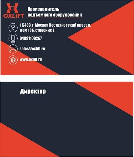 Дизайн визитки и сертификата фото f_666600d3eea7b9b4.jpg
