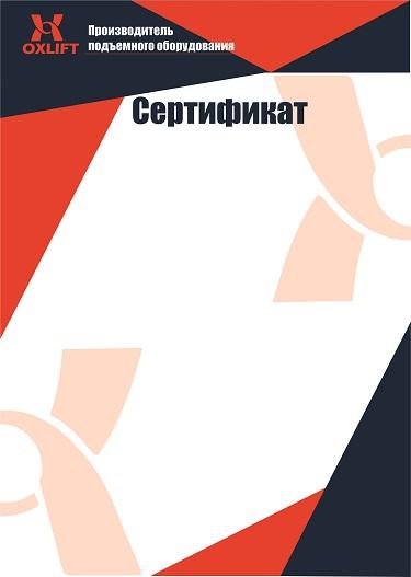 Дизайн визитки и сертификата фото f_806600d3f25802a7.jpg