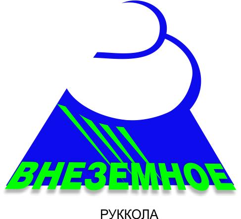 "Логотип и фирменный стиль ""Внеземное"" фото f_1755e75af5d94ae9.png"