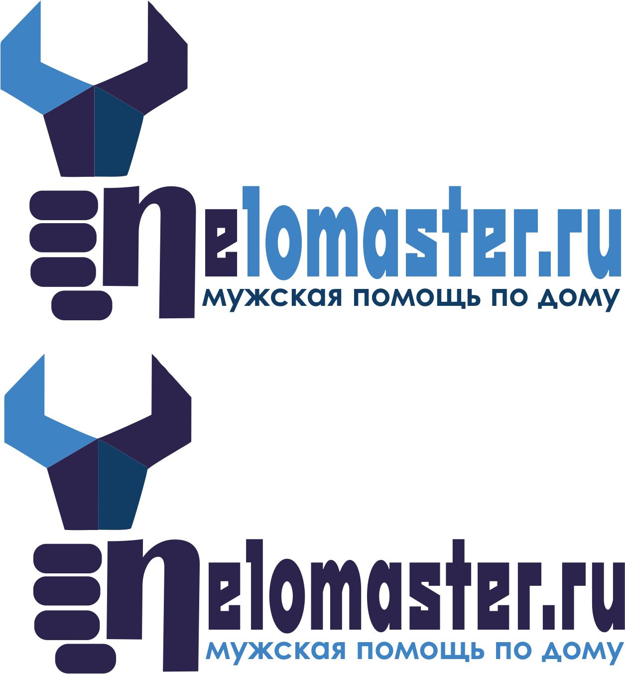 """Логотип сервиса """"Муж на час""""=""""Мужская помощь по дому"""" фото f_4255dc3ad8a20f5b.png"""