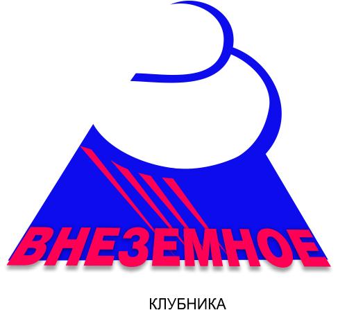 """Логотип и фирменный стиль """"Внеземное"""" фото f_5285e75af5357928.png"""