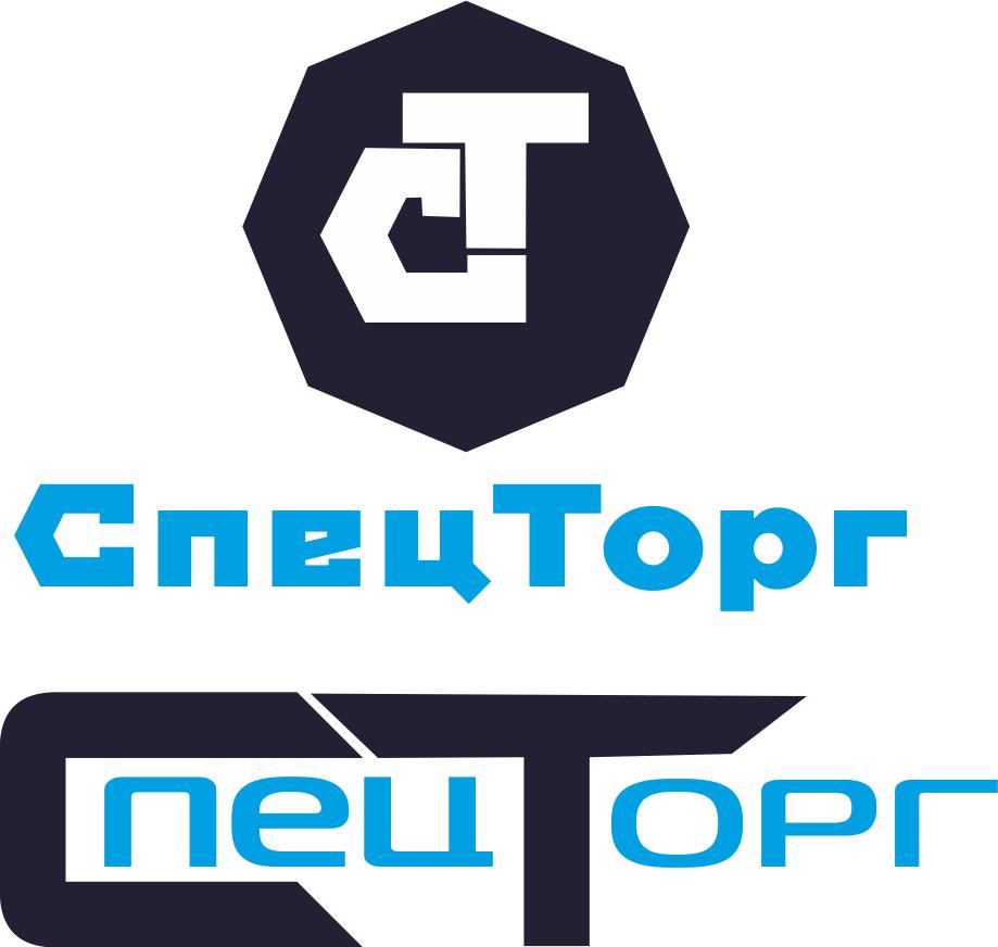 Разработать дизайн  логотипа компании фото f_5675dc3f75613cd8.png