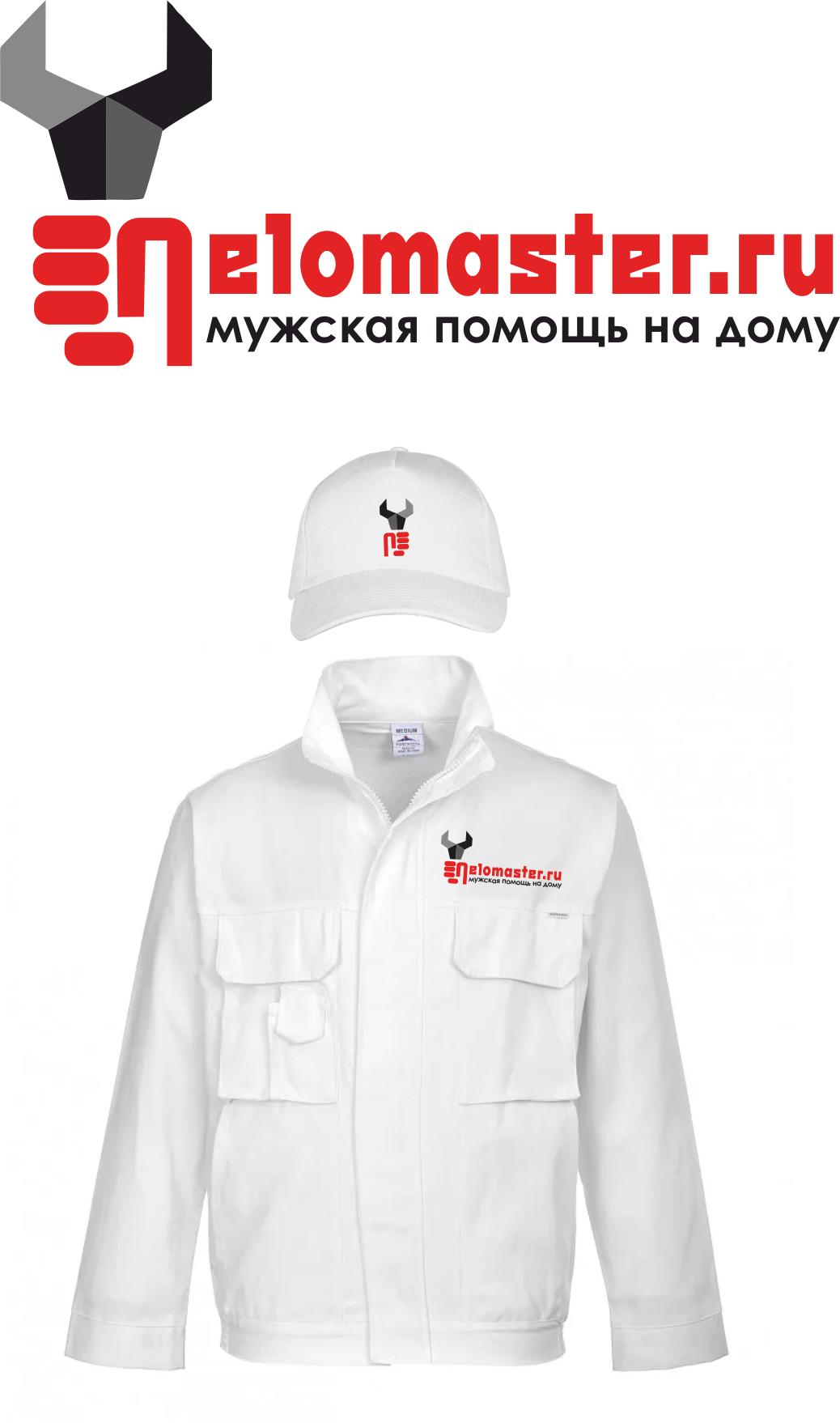 """Логотип сервиса """"Муж на час""""=""""Мужская помощь по дому"""" фото f_8775dc0133d401f5.png"""