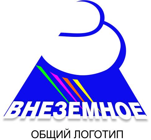 """Логотип и фирменный стиль """"Внеземное"""" фото f_9935e75af452ef09.png"""