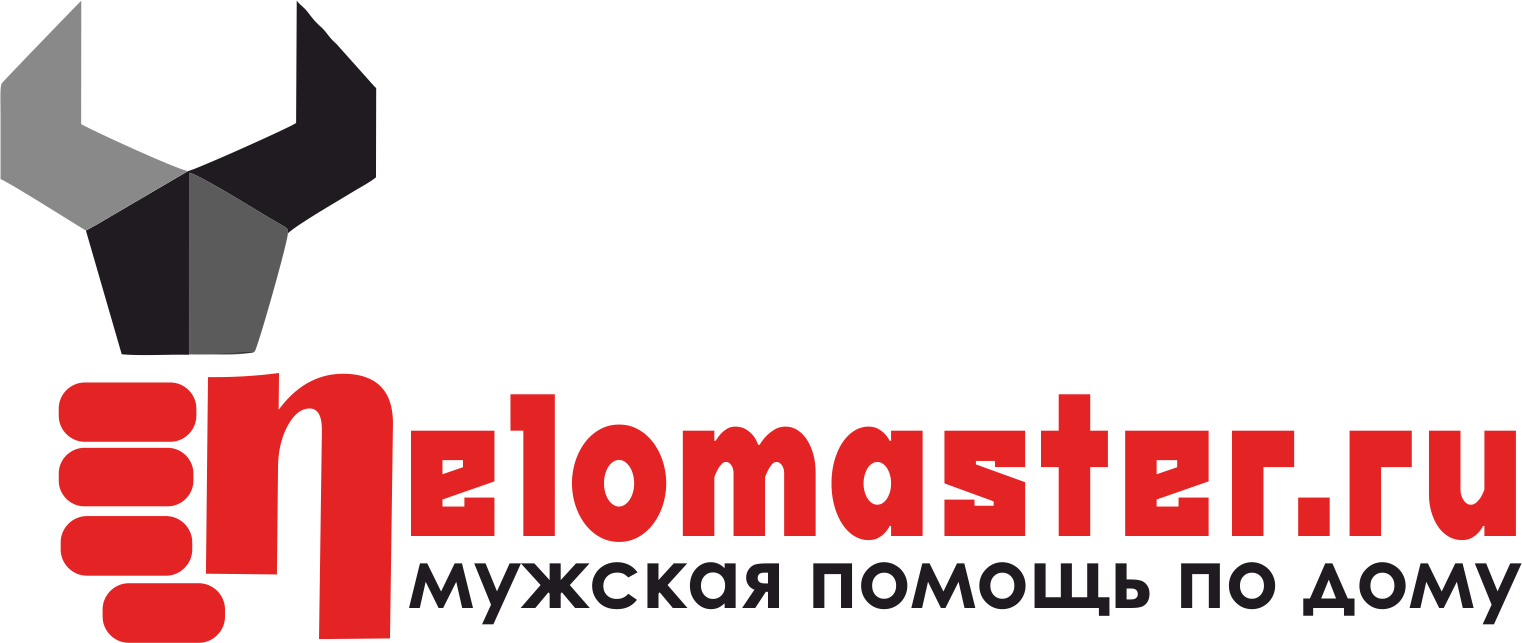 """Логотип сервиса """"Муж на час""""=""""Мужская помощь по дому"""" фото f_9975dc03babe446f.png"""