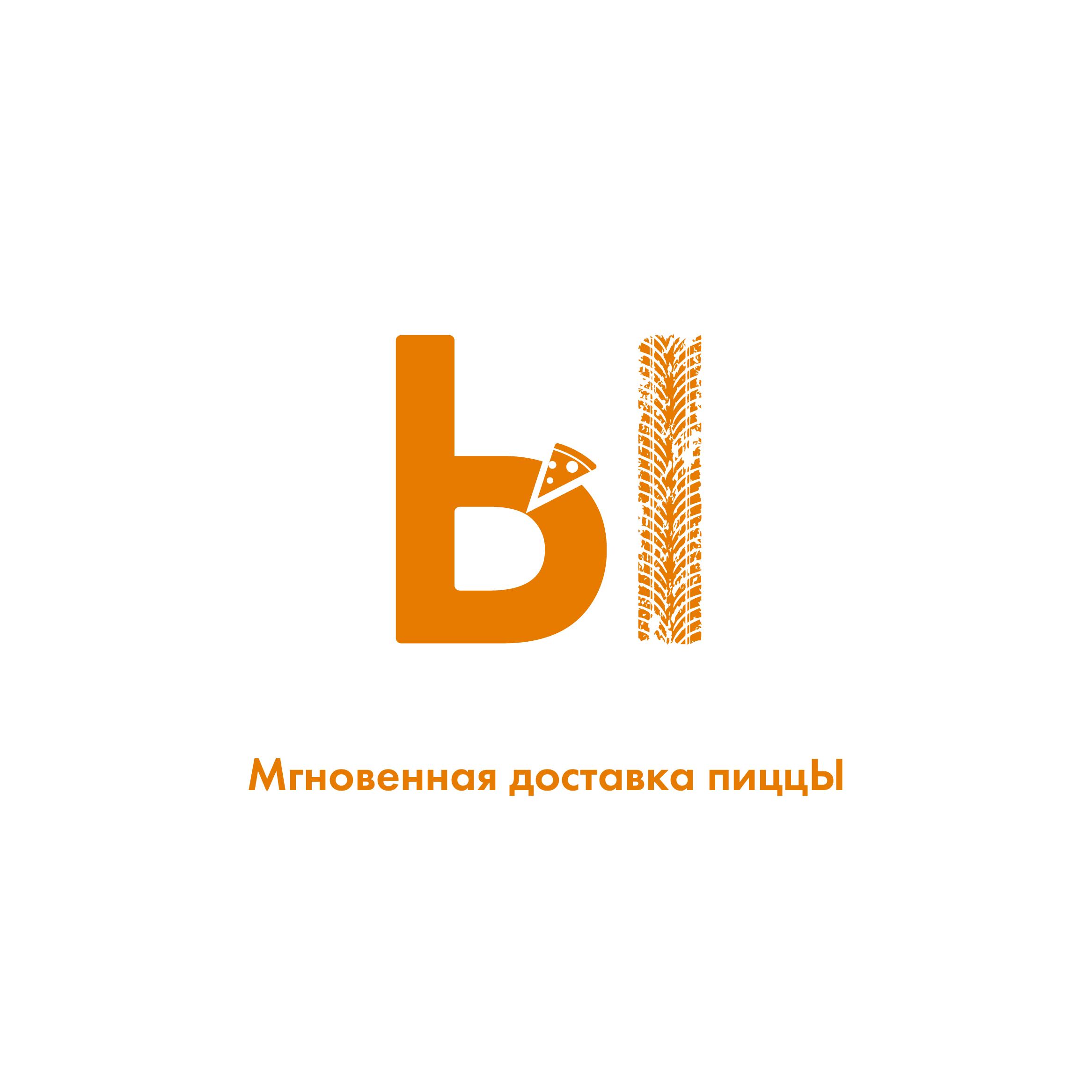 Разыскивается дизайнер для разработки лого службы доставки фото f_3805c348c62ccf8f.png