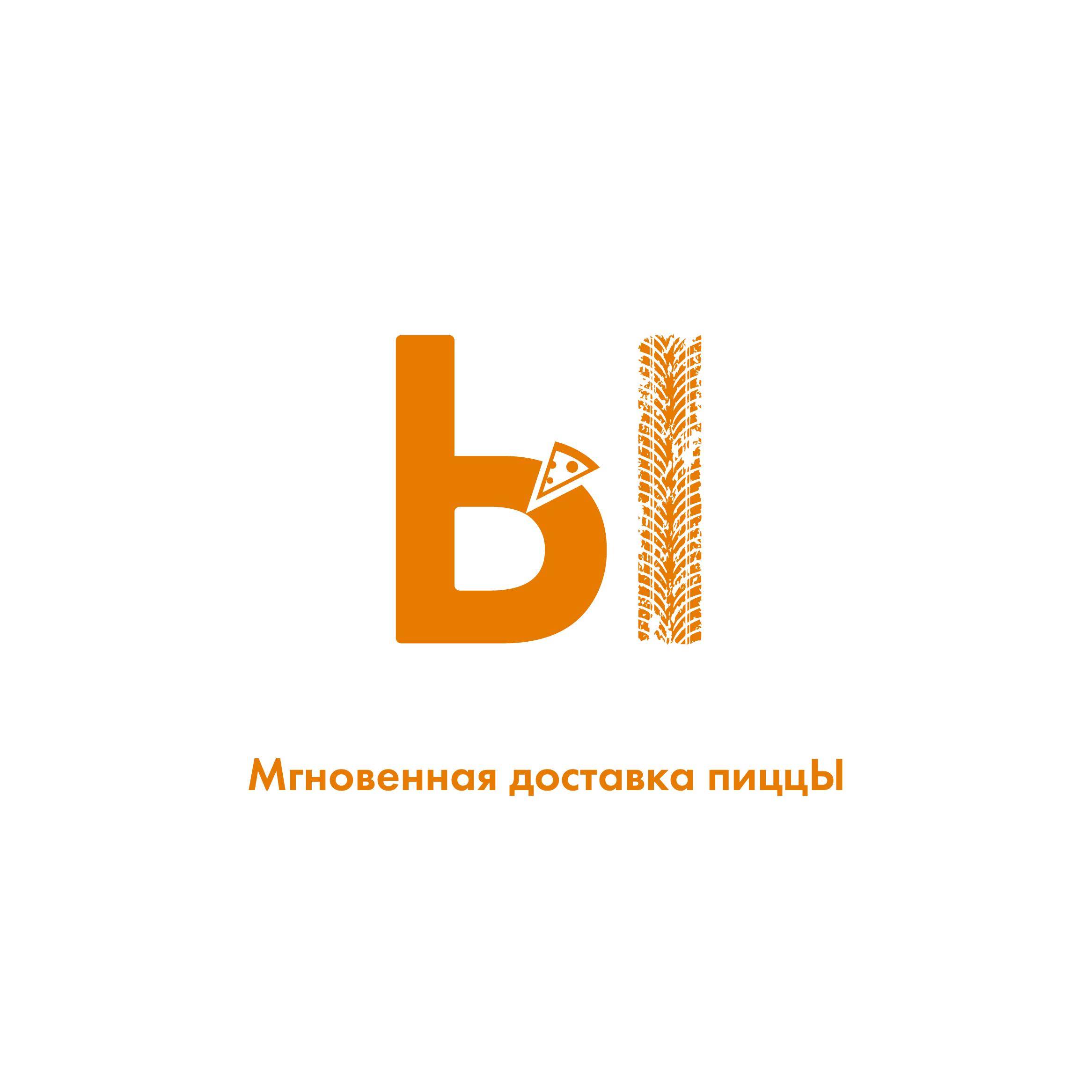 Разыскивается дизайнер для разработки лого службы доставки фото f_4725c3480088fc88.png