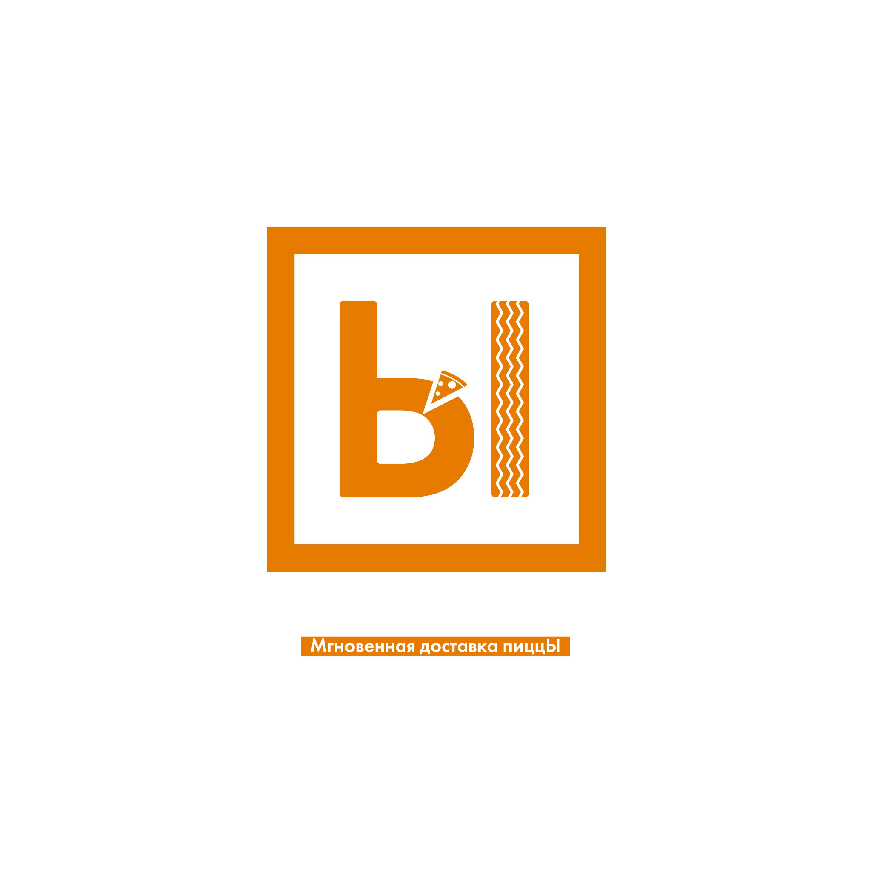 Разыскивается дизайнер для разработки лого службы доставки фото f_4915c3848591e085.png