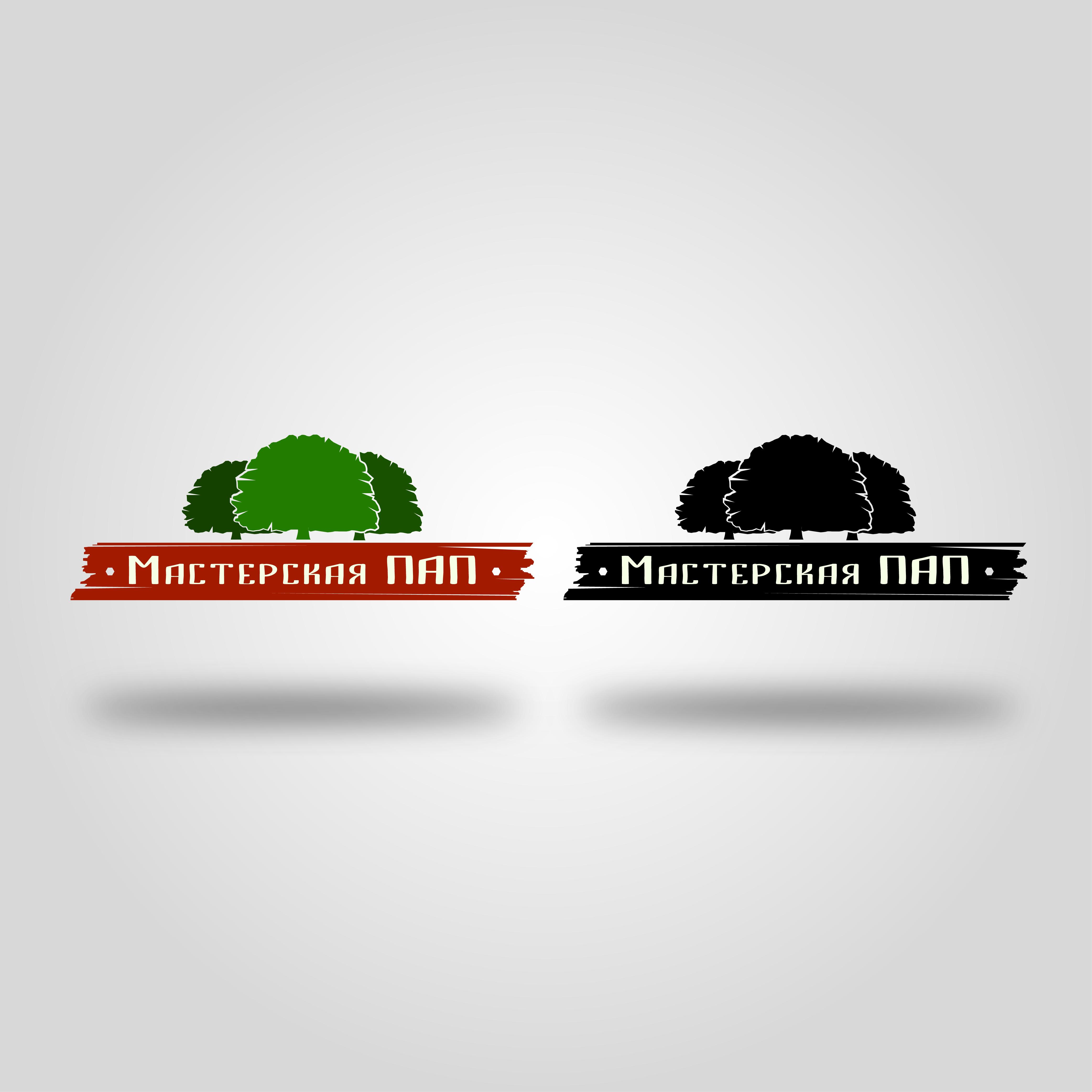 Разработка логотипа  фото f_0735aa410d1e79e1.jpg