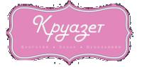 ЯДирект и ГАвдордс для интернет-магазина http://kruazet.ru/ (колготки+нижнее белье)