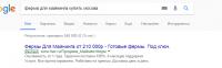 ГАдвордс для продаж готвовых ферм для майнинга 8ac.ru