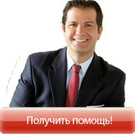 ЯДирект для уголовного адвоката