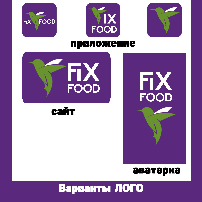 Логотип для доставки еды фото f_5695ec2e637b2916.jpg