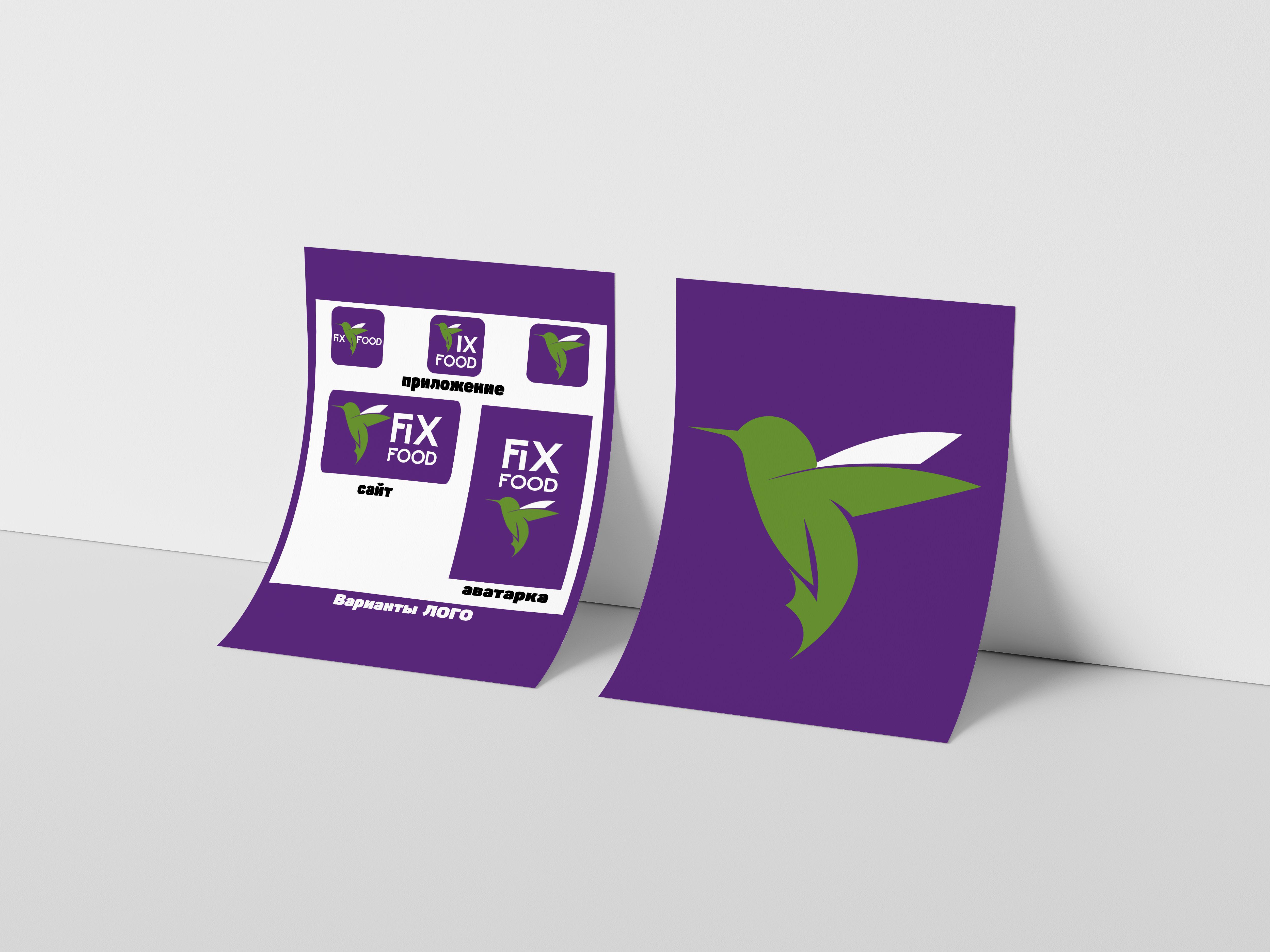 Логотип для доставки еды фото f_9855ec2e567bdc17.jpg
