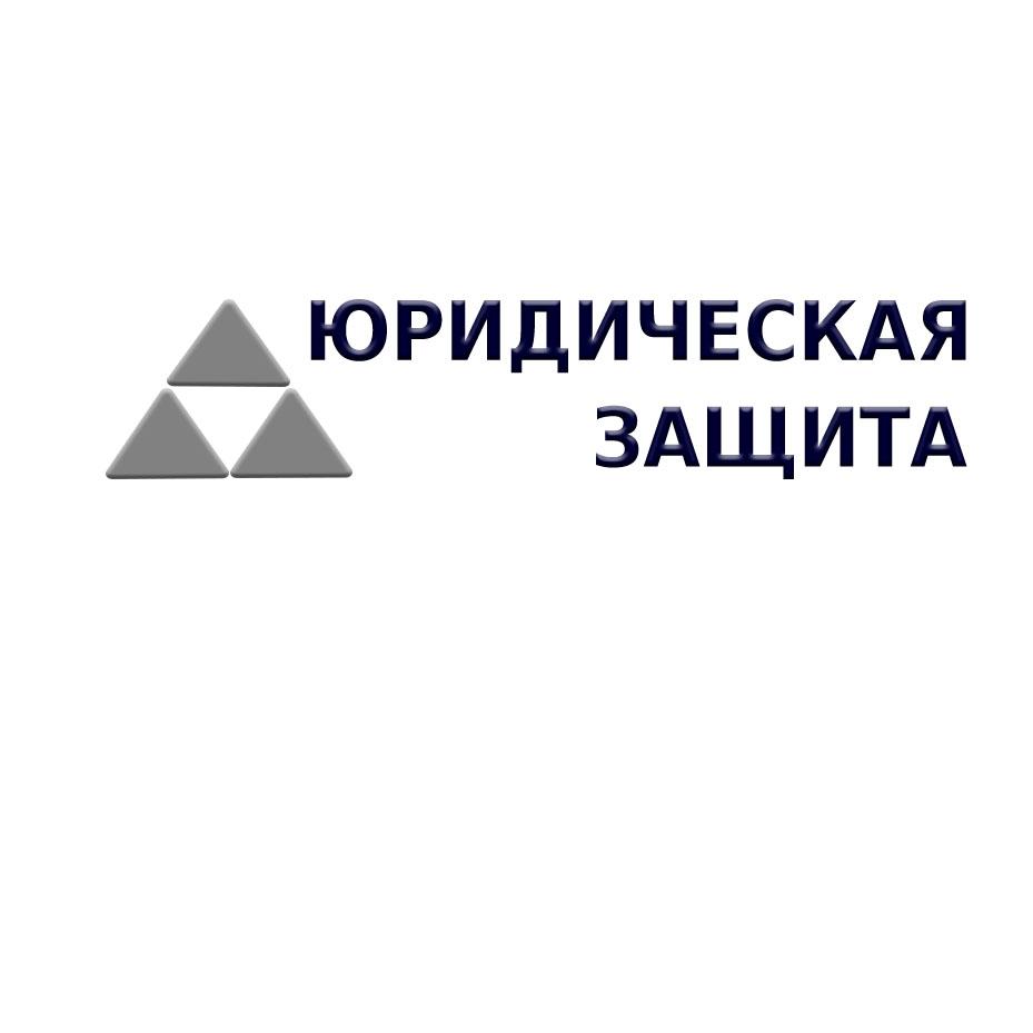Разработка логотипа для юридической компании фото f_25755df6b8bddcea.jpg