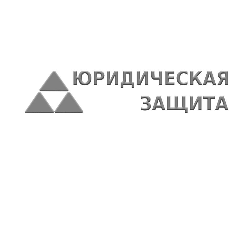 Разработка логотипа для юридической компании фото f_43255df6b98af719.jpg