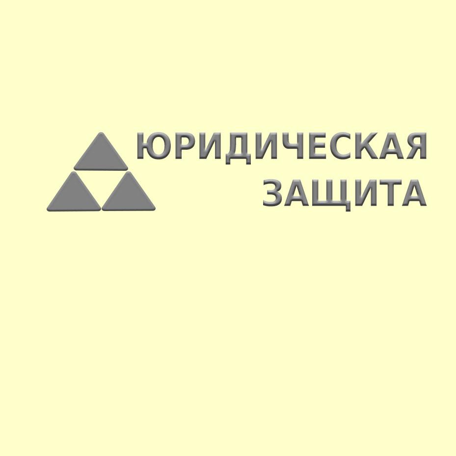Разработка логотипа для юридической компании фото f_57055df70c2ef5b8.jpg