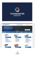 Брендбук строительной компании