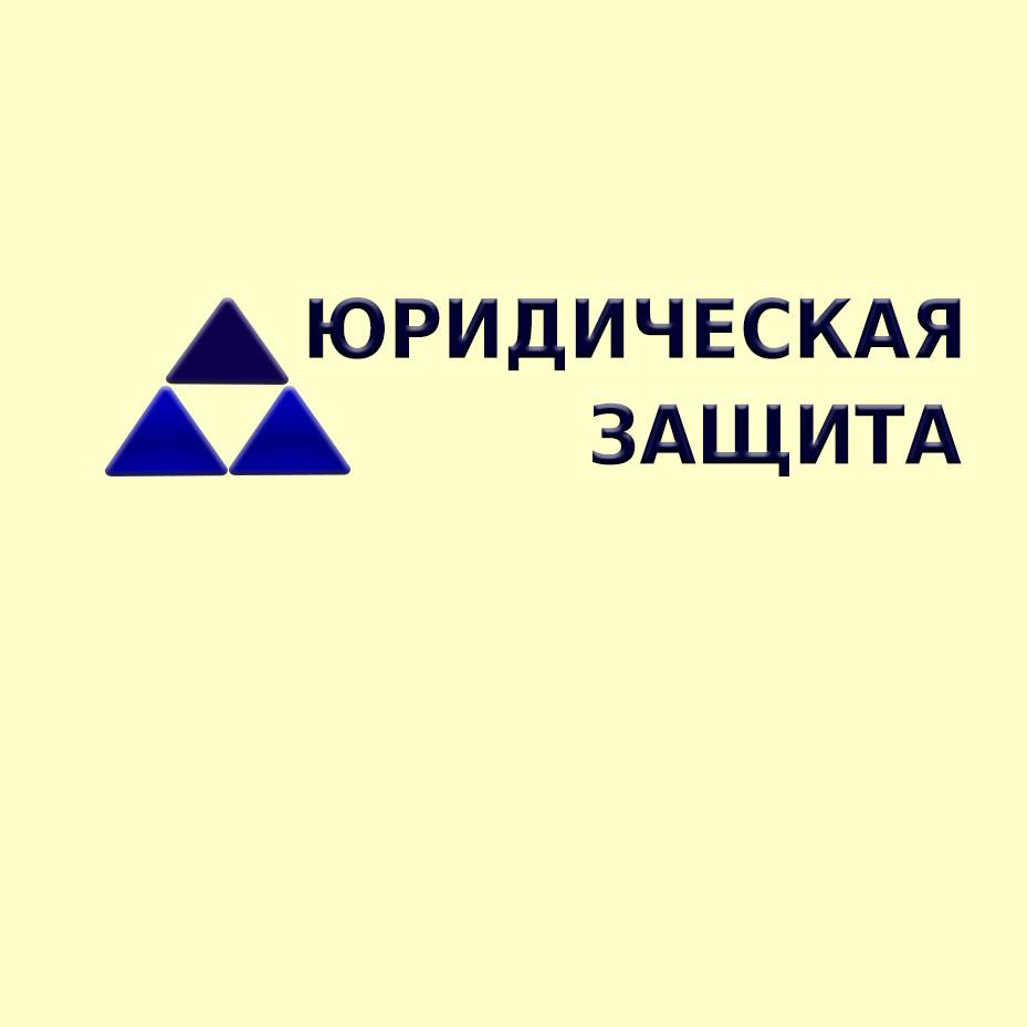 Разработка логотипа для юридической компании фото f_68455df719cecb45.jpg