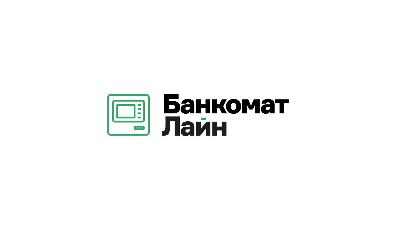 Разработка логотипа и слогана для транспортной компании фото f_097588f4cc1c0e49.jpg