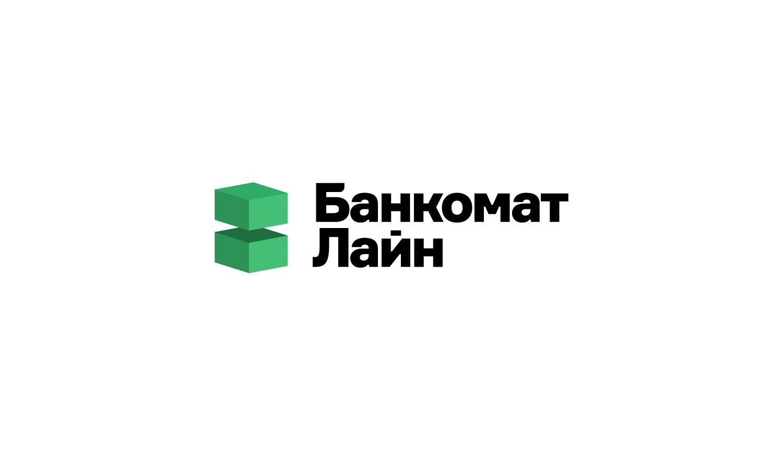 Разработка логотипа и слогана для транспортной компании фото f_654588f4cbc14765.jpg